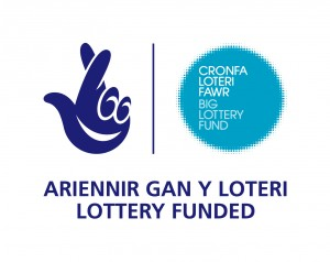 About us big lottery logo
