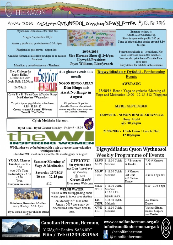 picture August Newsletter page 1