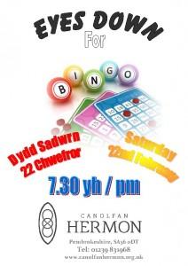 Bingo night, Canolfan Hermon