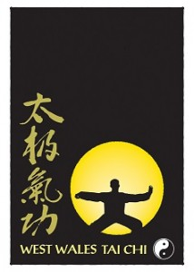 West Wales Tai Chi, Canolfan hermon