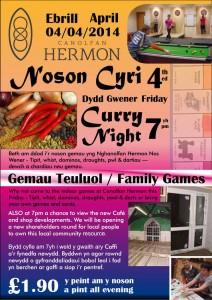 Curry night, canolfan hermon shareholders