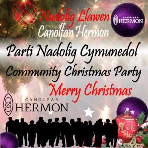 Canolfan Hermon Christmas Party
