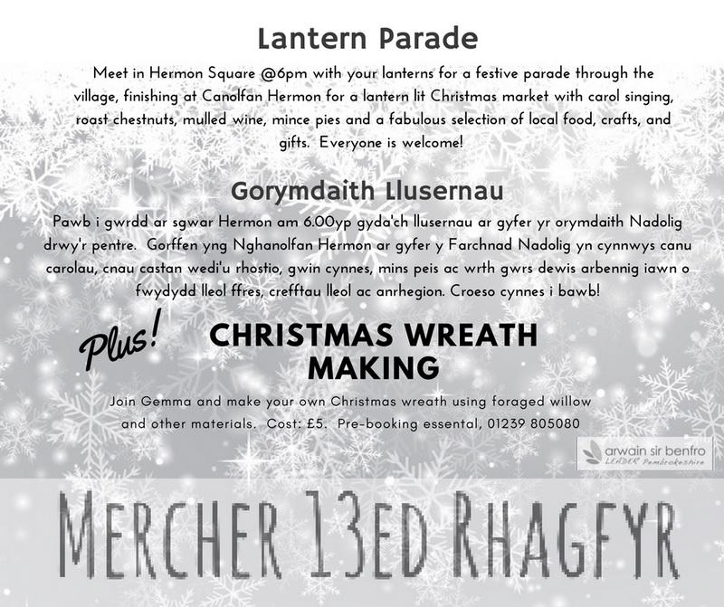 Christmas_PM_info
