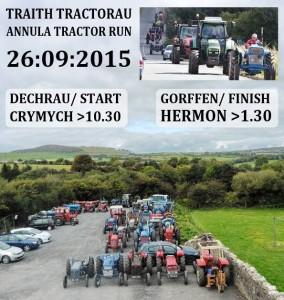 20150926_tractor_run