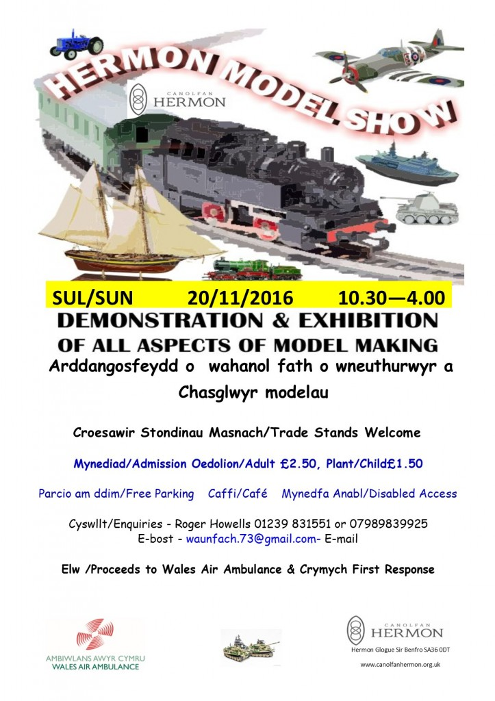 Model_Show_Poster_2016