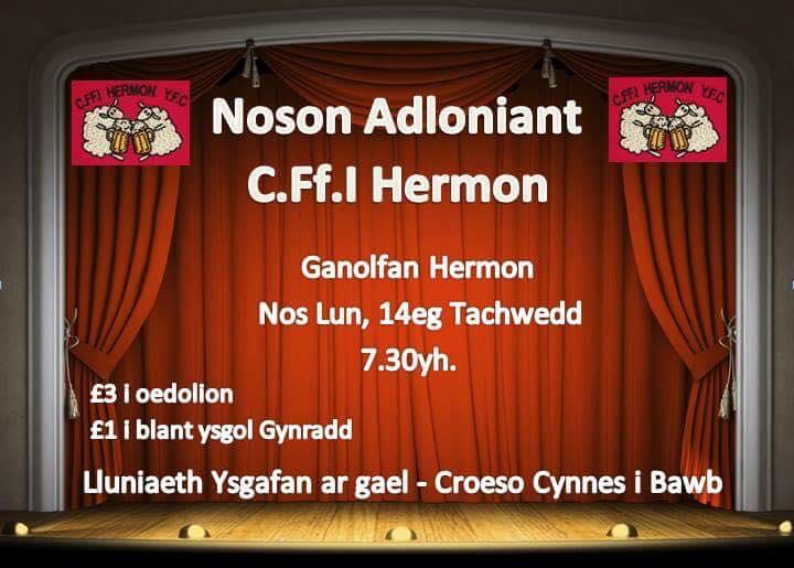 Hermon YFC 14.11.2016