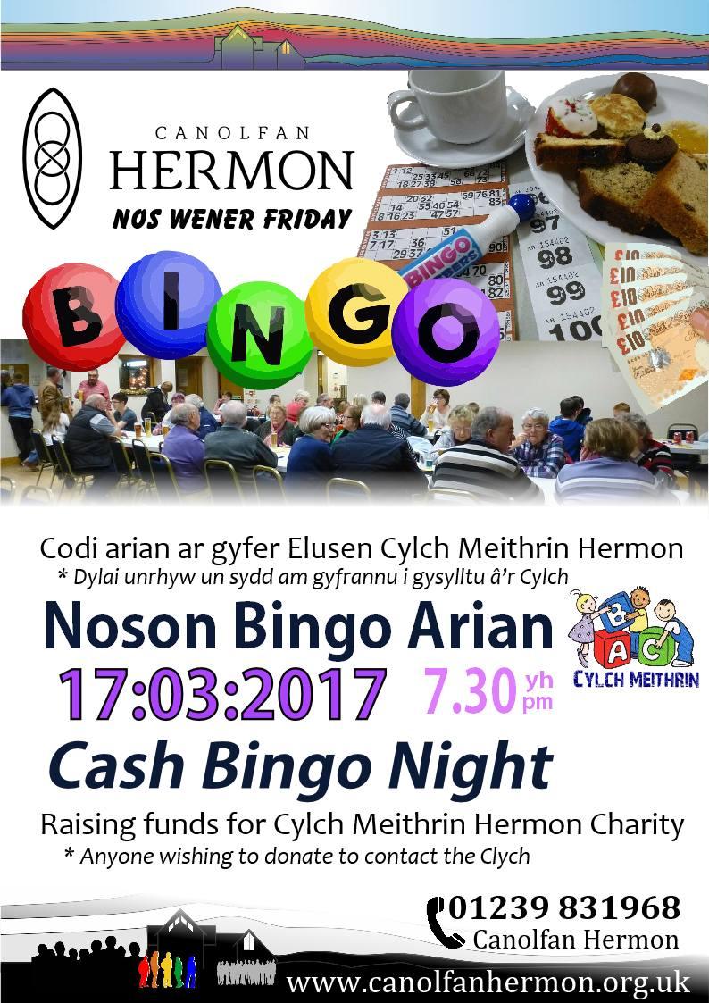 20170317_bingo_CYLCH_WEB