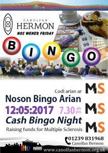 20170512_bingo_MS