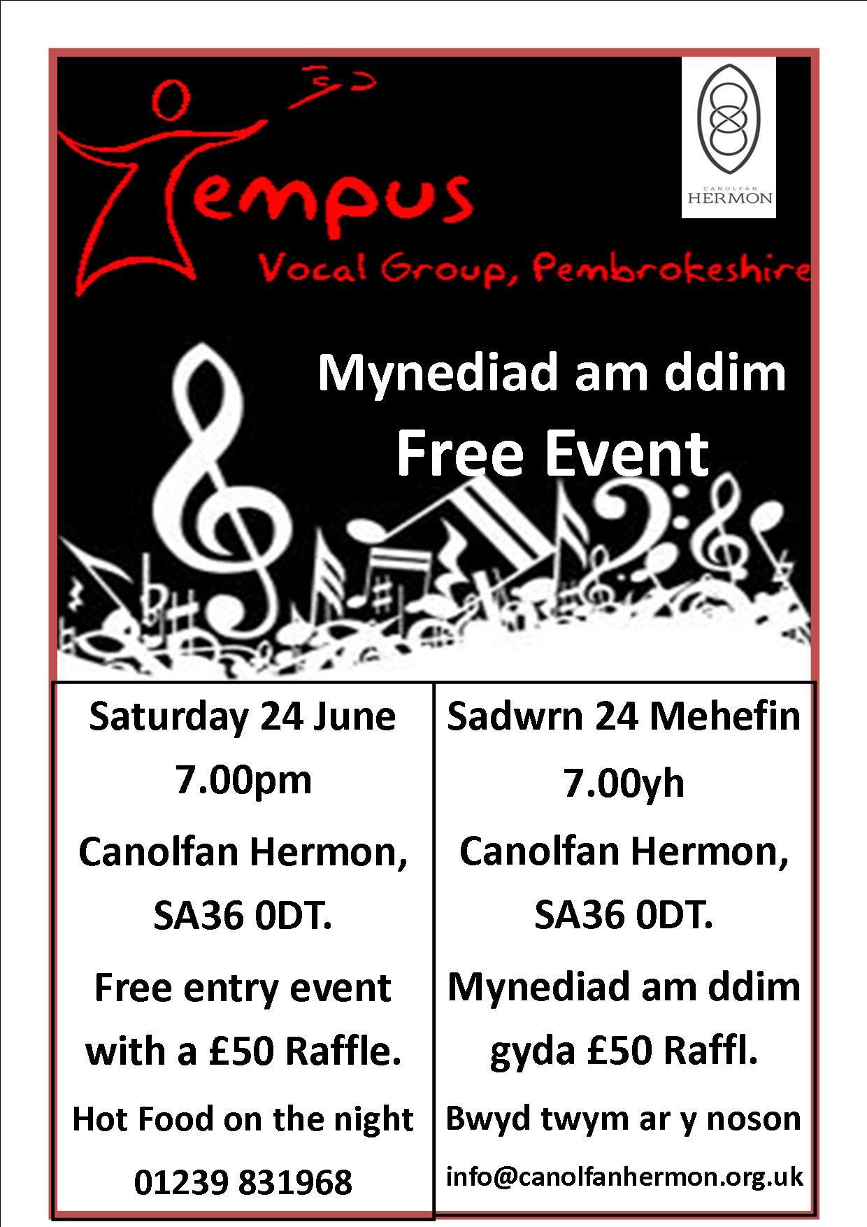 Tempus Hermon Concert