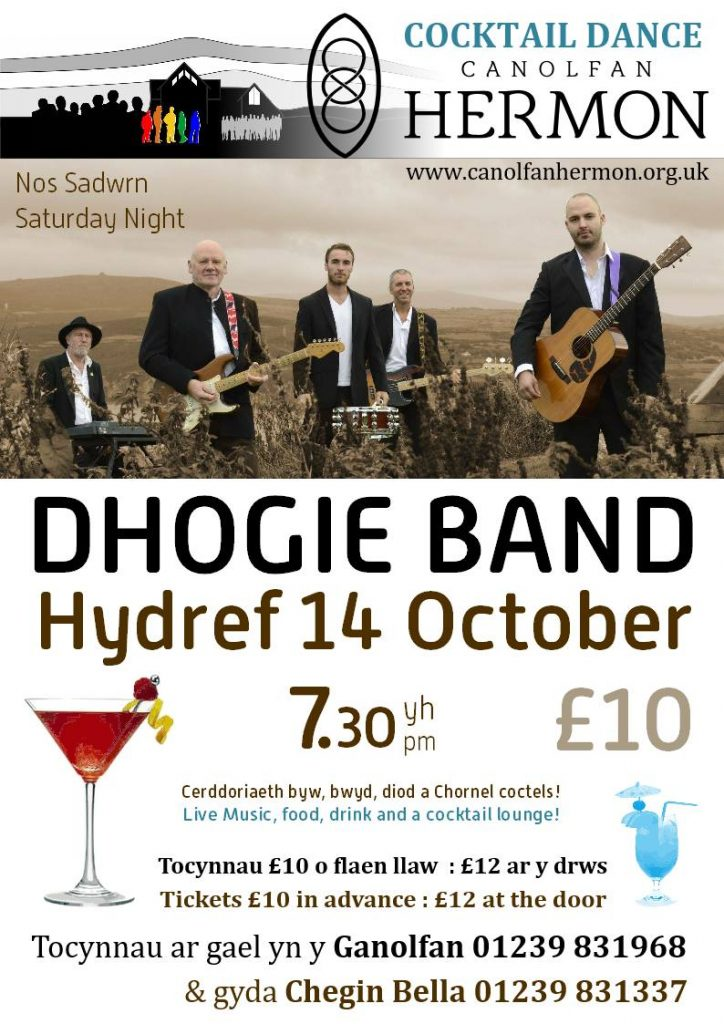 Dhogie_band_20171014_poster_web